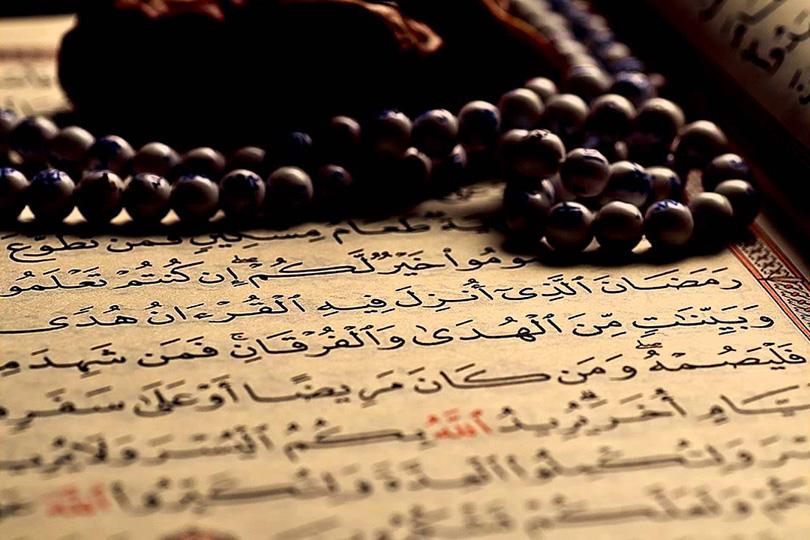 Quran - Surat al Baqarah